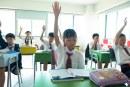 """Surviving a """"no hands up"""" school policy- 5 alternatives!"""